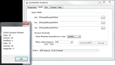 QuickGWAS Academic 1.2.2 - GWAS画面
